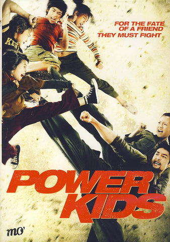 Power Kids DVD Movie