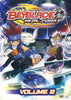 Beyblade: Metal Fusion Volume 2 DVD Movie