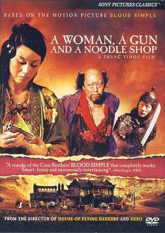 A Woman, A Gun and a Noodle Shop DVD Movie