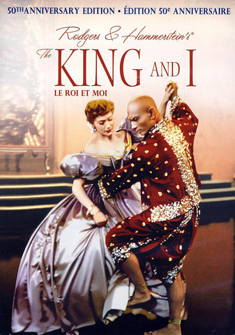 The King and I (Le Roi et Moi) (50th Anniversary Edition) DVD Movie