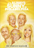 It's Always Sunny in Philadelphia: The Complete Season 8 DVD Movie
