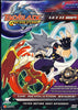 Beyblade G Revolution: The Revolution Begins (Vol. 2)(Bonus Bakushin-Oh Top Parts)(Boxset) DVD Movie