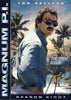 Magnum P.I.: Season 8 DVD Movie