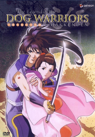 Dog Warriors - Hakkenden Volume 3 DVD Movie