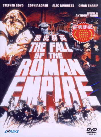 The Fall of the Roman Empire DVD Movie