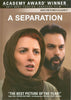 A Separation DVD Movie