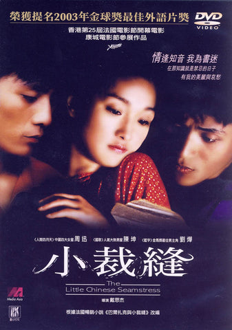 The Little Chinese Seamstress DVD Movie