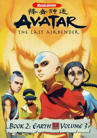 Avatar - The Last Airbender - Book 2 Earth - Vol. 3 DVD Movie