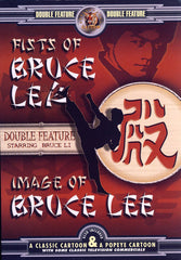 Fists of Bruce Lee / Image of Bruce Lee (Double Feature)