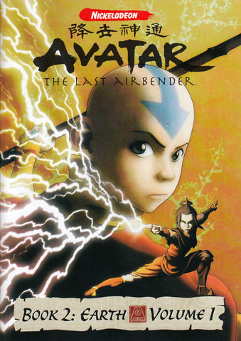 Avatar - The Last Airbender - Book 2 Earth - Vol. 1 DVD Movie