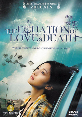The Equation of Love & Death DVD Movie