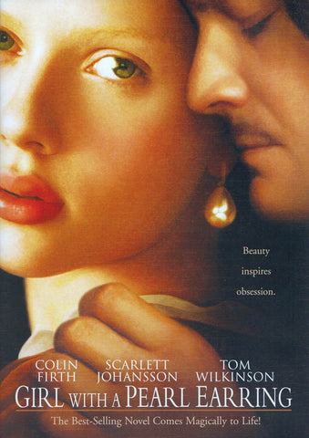 Girl with a pearl earring (Maple) DVD Movie