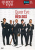Queer Eye - Queer Eye for the Red Sox DVD Movie
