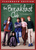 Breakfast Club (Flashback Edition) (Bilingual) DVD Movie