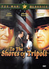 To the Shores of Tripoli (Different UPC/ASIN) DVD Movie