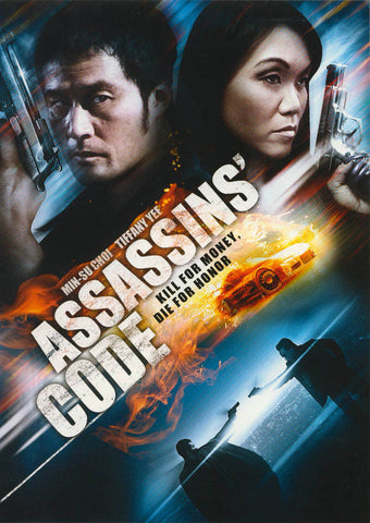 Assassin's Code DVD Movie