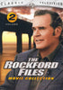 The Rockford Files - Movie Collection - Volume 2 DVD Movie