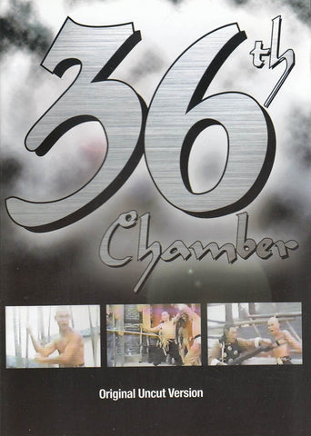 36th Chamber DVD Movie