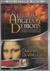 Collector's Pack (Illuminating Angels & Demons / Cracking the Da Vinci Code) DVD Movie