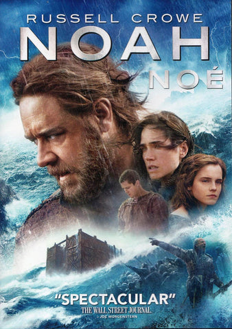 Noah (Bilingual) DVD Movie