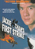 Jackie Chan s First Strike (Bilingual) DVD Movie