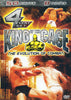 King of the Cage: The Evolution of Combat - King of the Cage 1-4 (Boxset) DVD Movie