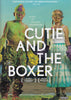 Cutie and the Boxer (Mongrel) DVD Movie