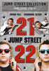 21 Jump Street / 22 Jump Street (Jump Street Collection) (Bilingual) DVD Movie