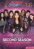 Victorious - The Complete (2nd) Second Season DVD Movie
