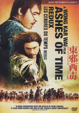 Ashes of Time Redux (Bilingual) DVD Movie