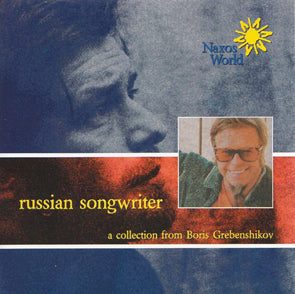 Russian Songwriter - A Collection from Boris Grebenshikov (CD) DVD Movie