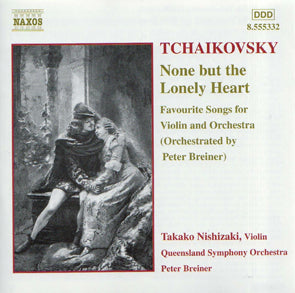 Tchaikovsky - None But the Lonely Heart (CD) DVD Movie