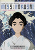 Miss Hokusai DVD Movie
