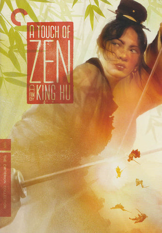 A Touch Of Zen (The Criterion Collection) DVD Movie