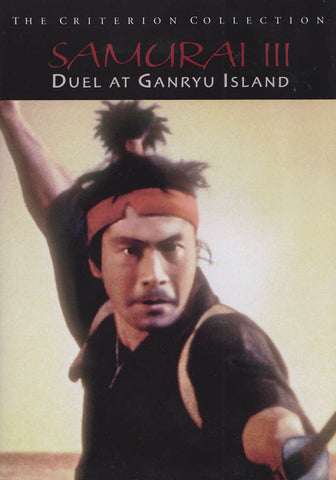Samurai III : Duel At Ganryu Island (The Criterion Collection) DVD Movie
