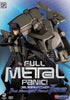 Full Metal Panic : The Second Raid - Tactical Ops 02 DVD Movie