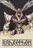 Rahxephon - Complete Collection (Boxset) DVD Movie