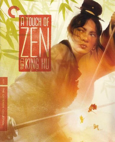 A Touch of Zen (The Criterion Collection) (Blu-ray) BLU-RAY Movie