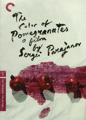 The Color of Pomegranates (The Criterion Collection) DVD Movie