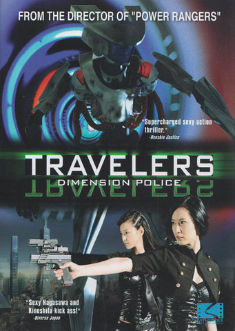 Travelers : Dimension Police DVD Movie