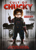 Cult of Chucky (Unrated) (Bilingual) DVD Movie