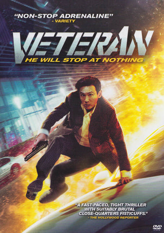 Veteran DVD Movie