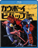 Cowboy Bebop : The Complete Series (Blu-ray) BLU-RAY Movie