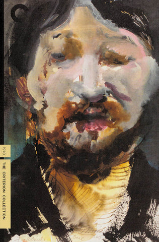 Baal (The Criterion Collection) DVD Movie