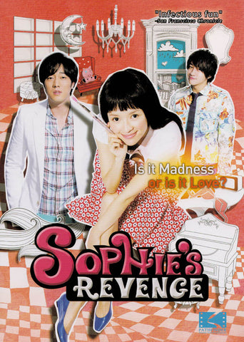 Sophie's Revenge DVD Movie