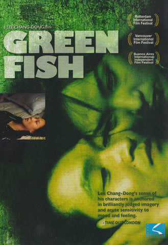 Green Fish DVD Movie