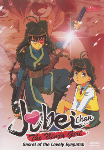 Jubei-Chan The Ninja Girl : Secret Of The Lovely Eyepatch - Basic Ninja Training DVD Movie