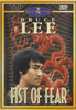 Fist Of Fear (Bruce Lee) DVD Movie
