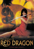 The Legend of Red Dragon DVD Movie