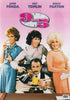 9 to 5 (Nine to Five) (Pink Cover) DVD Movie
